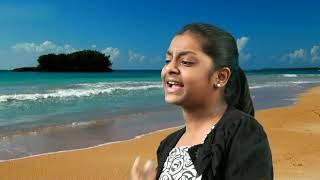 Tsunami Song     Swiss Tamil Kalai Manram1