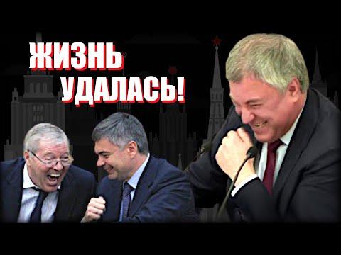 Депутат рассмешил Госдуму до слез вопросом бытового характера!