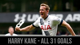 Harry Kane ● All 31 Goals For Spurs and England ● 2015/16 ● Golden Boot Winner ● HD