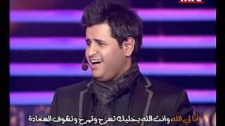 هيك منغني ( إبراهيم الحكمي - بودعك )