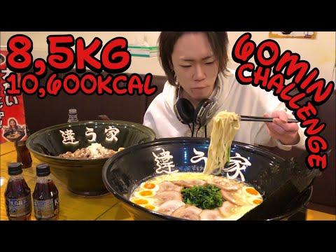 本気大食いチャレンジ→8,5キロラーメンチャーシュー丼チャレンジに挑んだin違う家 Challenging 2 eat 18lb Ramen & roasted pork bowl in 1 hour
