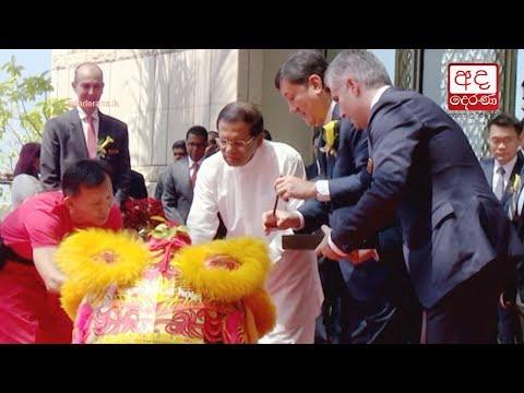 Shangri-La Hotel, Colombo declared open by President
