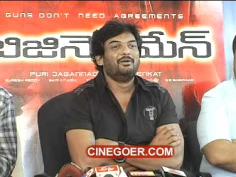 businessman press meet
