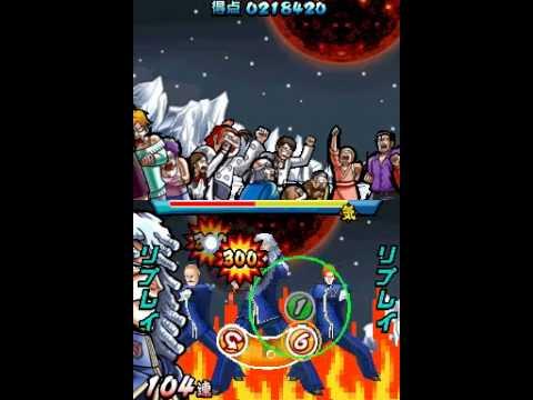 Osu! Tatakae! Ouendan 2 - final stage pt. 1