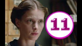 Декабристка 11 серия - Дата выхода, премьера, содержание