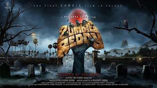 Zombie Reddy   PV3 Title Announcement   Prasanth Varma   Apple Tree Studios