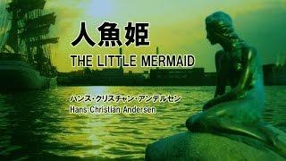 English-Japanese 001 http://goo.gl/tVYpvH Japanese Reading : VOICER...