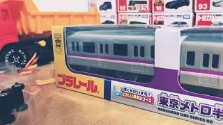 プラレール 東京メトロ半蔵門線08系 開封