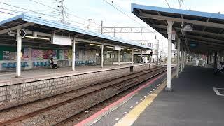 【京成】AE形「スカイライナーミステリートレイン」