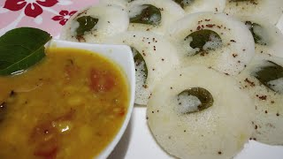 INSTANT RAVA (SUJI) IDLI !!  सूजी से बनी स्वादिष्ट इडली