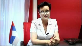 Адвокат Светлана Равинер(Контакты: 454000, Челябинск, пл. Революции, 7А, оф. 201 (офисный центр