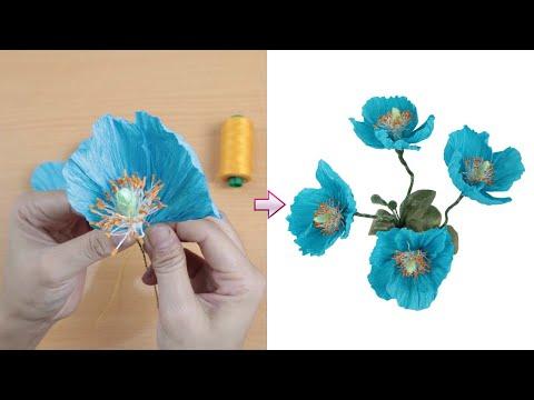 How To Make Poppy Paper Flower From Crepe Paper   DIY Paper Poppy Flowers