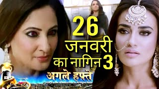 NAAGIN 3 Full Episode | Full Story | 26 January | Latest Upcoming Twist | NAAGIN 3 | Colors TV