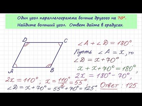 Задача В8 № 27807 ЕГЭ-2015 по математике. Урок 92