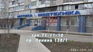 Слуховые аппараты(, 2013-03-20T16:23:21.000Z)