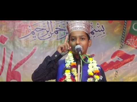 Woh Gharana Hai Maula Ali Ka best of Shoaib Raza Bareilly Sharif