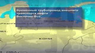 Металический сборно-разборный трубопровод МСРТ(, 2010-11-17T18:04:34.000Z)