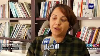 محكمة الاحتلال العليا تصادق على هدم منزل الشهيد عمر أبو ليلى (19-4-2019)