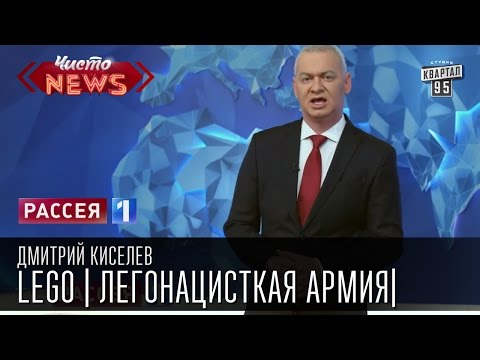 Дмитрий Киселев -