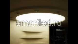 Светодиодное освещение для натяжных потолков(, 2013-03-02T10:08:01.000Z)