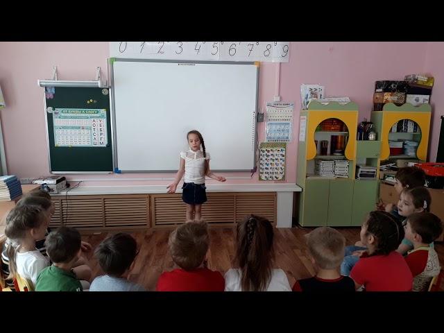 Изображение предпросмотра прочтения – ЯрославаБянкина читает произведение «Камчатка» А.В.Соколова