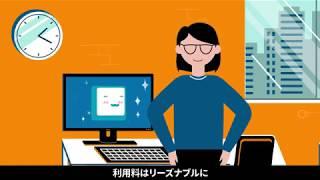 サービス紹介_DIP様 _制作実績 W CREATIVE(ダブルクリエイティブ)
