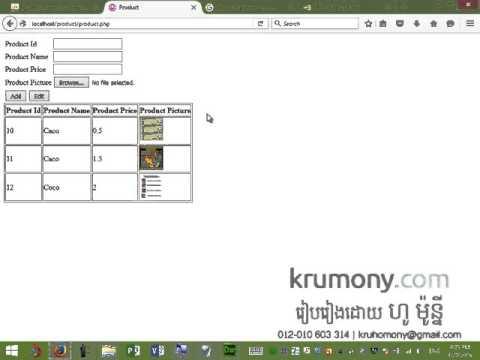 PHP Insert Update Delete Data And Image In MySQL Part 3 - Khmer Teaching By Ho Mony - Krumony.com