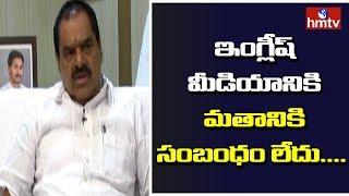 Deputy CM Narayana Swamy Over Implementation of English Medium in Govt Schools | hmtv Telugu News