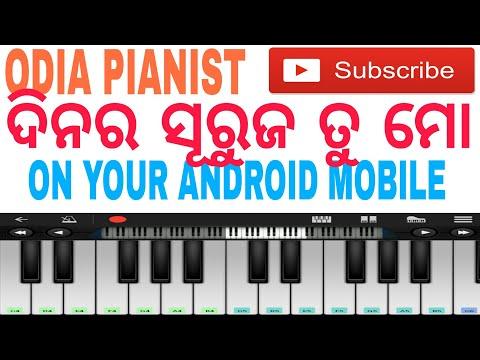 Dinara suruja tu mo ratire tara easy piano tutorial by odia pianist