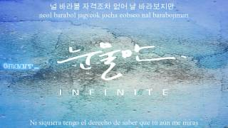Infinite - Only tears (눈물만) [Sub español + Hangul + Rom] + MP3 Download