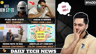 PUBG NEW STATE Not Coming,realme 8 First Look😍,Samsung M12 90Hz,Jio LYF 5G Phone,IT Rule 2021 India