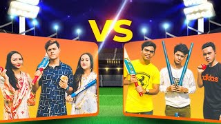 My First Vlog | Rakib Hossain VS Mehedi Hassan | Fun Cricket Match | Ritu Hossain