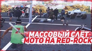 МАССОВЫЙ СЛЁТ МОТО НА RED-ROCK | ARIZONA RP