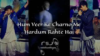 Download jain stavan -jena mathe rushabh no haath mp3 song