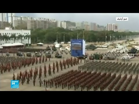 ما هو قوام الجيش الفنزويلي ..وما هو ترتيبه في العالم؟  - نشر قبل 3 ساعة