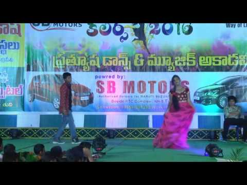 Itu Itu Antuu Chitikelu Kanche Song Dance Performance (TUNI)