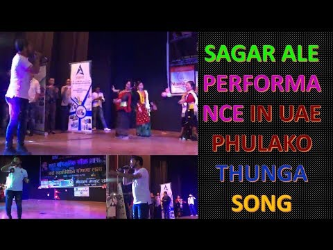 Sagar Ale Performance in UAE Phulako Thunga Song