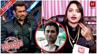 Shabnam Shaikh Opens Up On Salman Khan & Zubair Khan's Case | Shabnam's Latest Interview