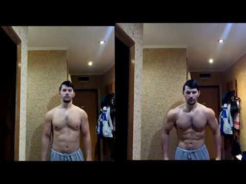 Моя форма после 2 месяца домашних тренировок