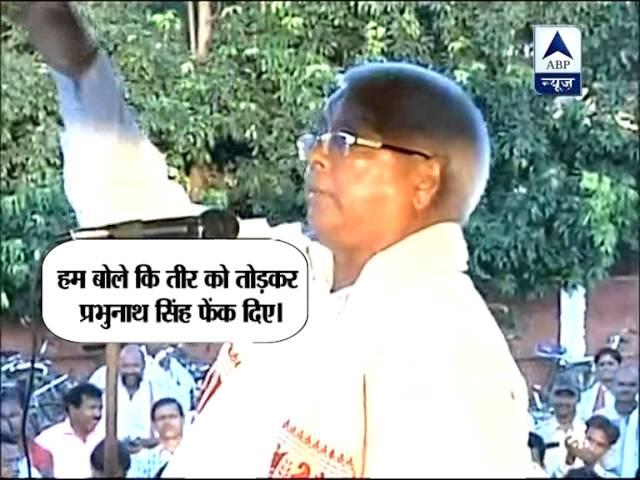 Nitish vs Lalu: Maharajganj battle in Bihar