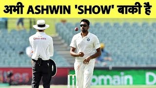 INDIA's Victory Depends Upon ASHWIN's Performance | IND vs SA | Vizag Test