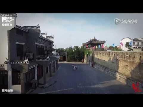 Beautiful China, City Hefei 美丽中国瞰合肥大型航拍宣传片