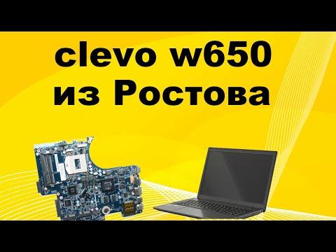 "Ремонт платы Clewo W650. Информация по группе ""HamRadio_club Ремонт электроники"""
