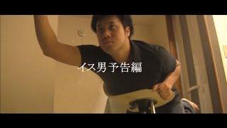 Director Osamu kuramochi eig(A) http://indiesdistribution.seesaa.net/article/377536546.html.