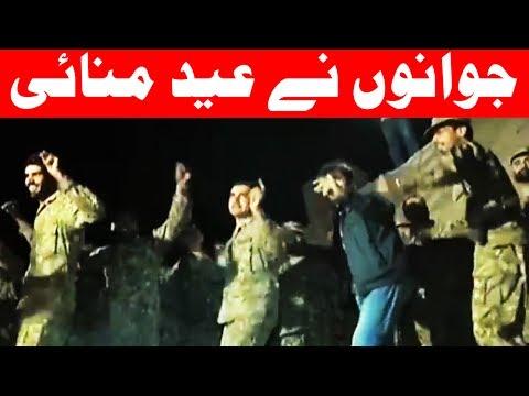 KASHMIR: Pak Army Jawans Celebrate Eid at LoC - Songs, Bhangra, Stories