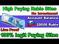 OMG !New Free Bitcoin Site 2020 Earn Free Bitcoin Dogecoin Ruble Without Investment Live Proof