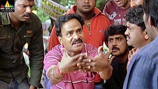 Neninthe Movie Venumadhav Raviteja Scene  Ravi Teja Siya  Sri Balaji Video