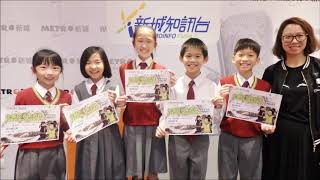 Publication Date: 2018-10-25 | Video Title: 21  贈汪倫  順德聯誼總會何日東小學