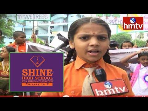 Shine High School   Warangal   Career Times   Telugu News   hmtv