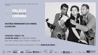 História Permanente do Cinema | Clássicos | Jejum de Amor